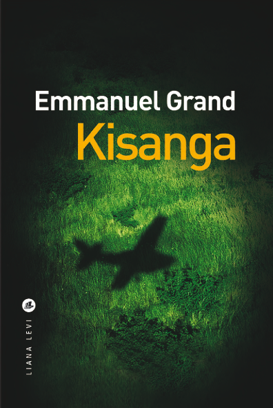 https://emmanuelgrandfr.files.wordpress.com/2020/05/kisanga-gf.png